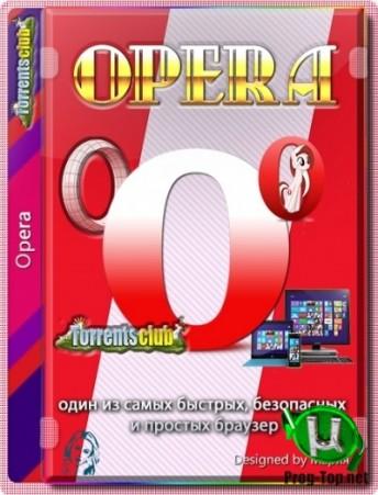 Современный браузер - Opera 68.0.3618.56