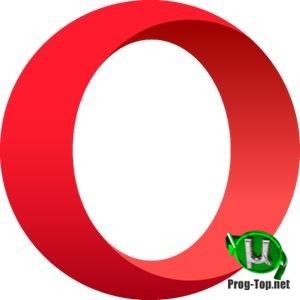 Opera портативный браузер 68.0.3618.46 by Cento8