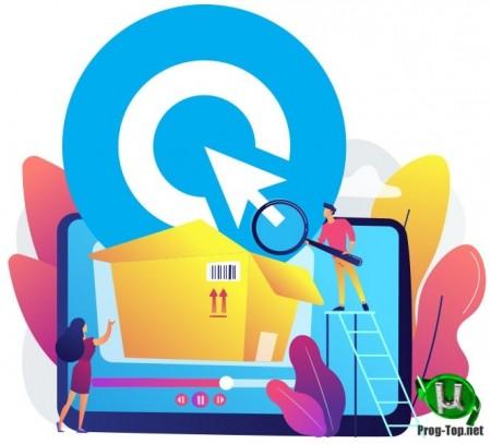 Интернет браузер - Cliqz 1.35.0