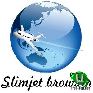 Slimjet интернет браузер 26.0.4.0 + Portable