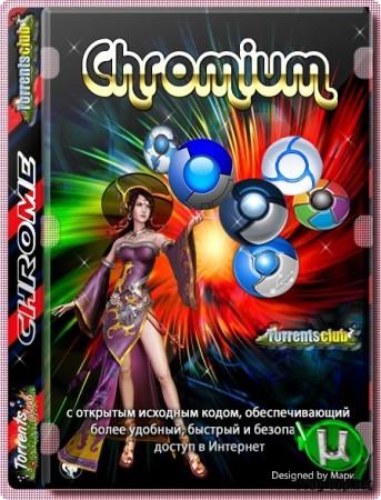 Chromium интернет браузер 83.0.4103.61 + Portable