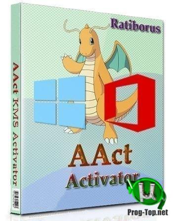AAct кмс активатор 4.1 Portable by Ratiborus