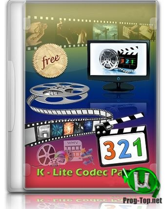 K-Lite Codec Pack обновление для видеокодеков Update