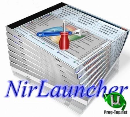 NirLauncher Package портативные программы 1.23.20 Portable