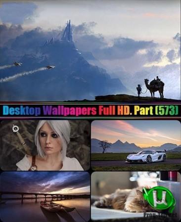 Обои для Windows Desktop Wallpapers Full HD. Part (573)