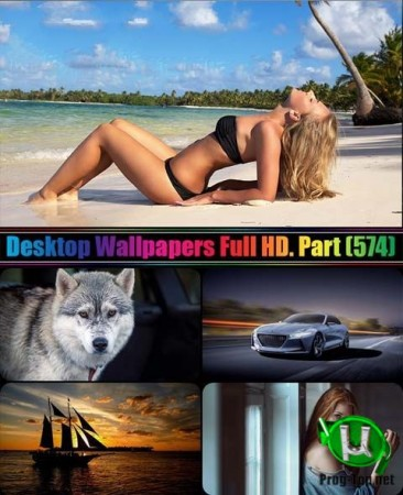 Desktop Wallpapers обои для Windows Full HD. Part (574)