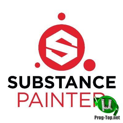 Substance Painter текстурирование трехмерных объектов 2020.1.1(6.1.1) Build 256