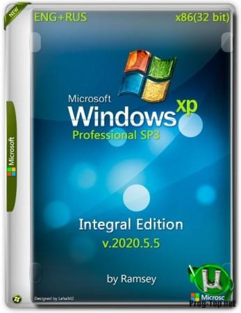 Windows XP ProfessionalSP3 Integral Edition v.2020.5.5 (x86)