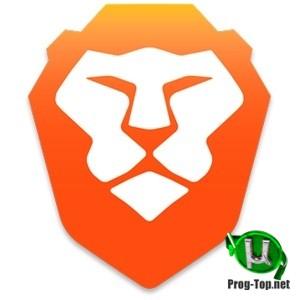 Brave Browser портативный браузер  1.9.72 by Cento8