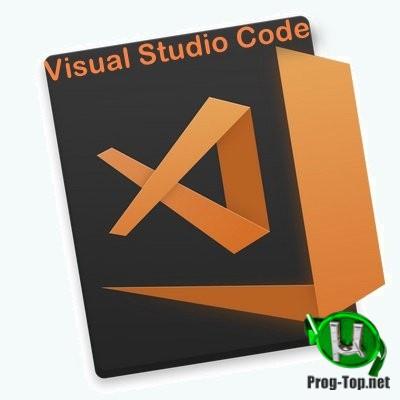 Visual Studio Code 1.55.0 + Portable