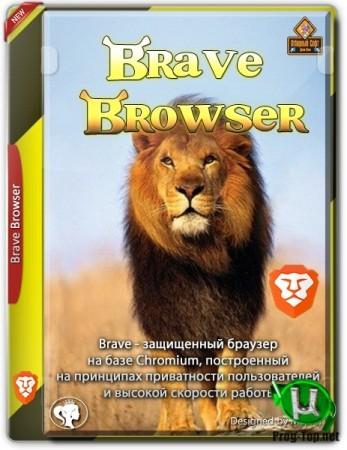 Brave Browser браузер с защитой 1.14.81