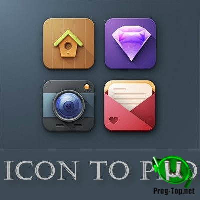 IconTo Pro изменение значков Windows 6.4 + Portable