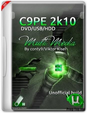 Мультизагрузочный диск для компьютера - C9PE 2k10 Unofficial