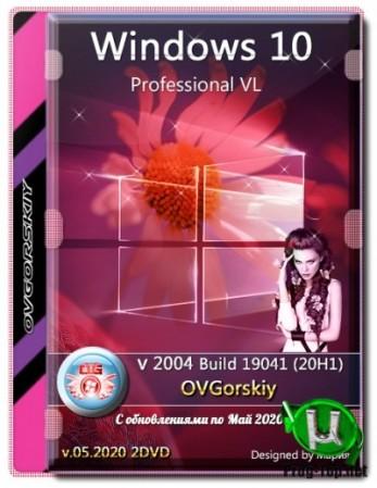 Windows® 10 Professional VL x86-x64 2004 20H1 RU by OVGorskiy® 05.2020 2DVD