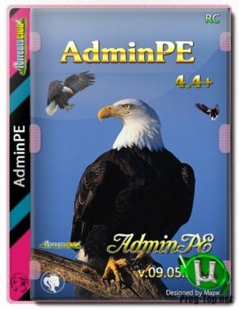 AdminPE загрузочный диск сисадмина 4.4+ (RC) (09.05.2020)