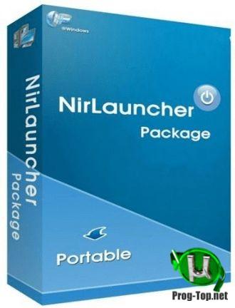 NirLauncher Package -  портативные утилиты