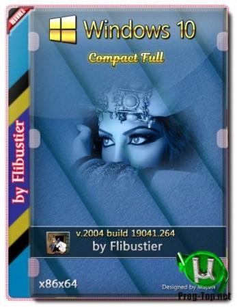 Windows 10 2004 Compact Полная [19041.264] (16.05.2020) (x86-x64)