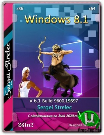 Windows 8.1 с обновлениями 6.3 (build 9600.19697) x86/x64 (24in2) Sergei Strelec