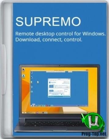SupRemo доступ к удаленному компьютеру 4.1.0.2322