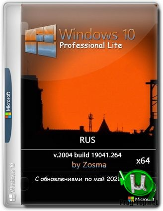 Легкая сборка Windows 10 Pro x64 2004 build 19041.264 by Zosma