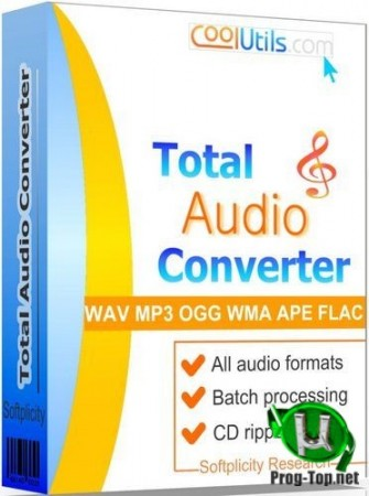 CoolUtils Total Audio Converter аудиоконвертер 5.3.0.227 RePack by elchupacabra