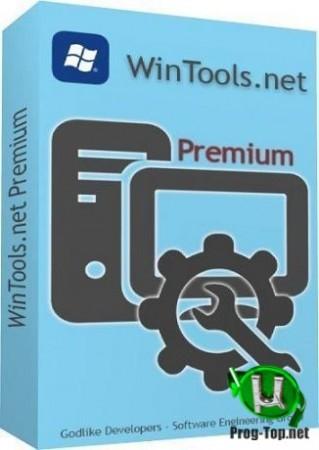 WinTools.net набор системных утилит Premium 20.5 RePack (& Portable) by elchupacabra