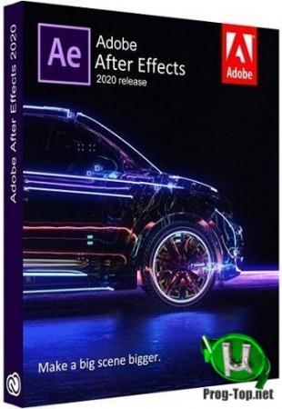 Adobe After Effects компоновка анимированной графики 2020 17.1.0.72 RePack by KpoJIuK