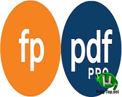 FinePrint Software настройка печати документов (FinePrint 10.26 / pdfFactory Pro 7.26) RePack by elchupacabra
