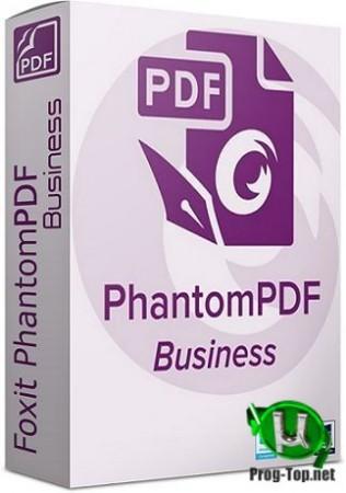 Foxit PhantomPDF редактор документов Business 10.0.0.35798 RePack (& Portable) by elchupacabra