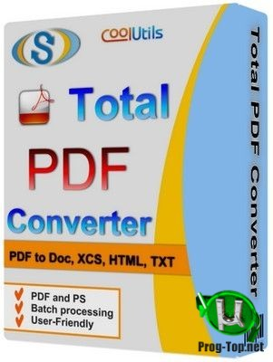 CoolUtils Total PDF Converter конвертер документов 6.1.0.220 RePack (& portable) by elchupacabra