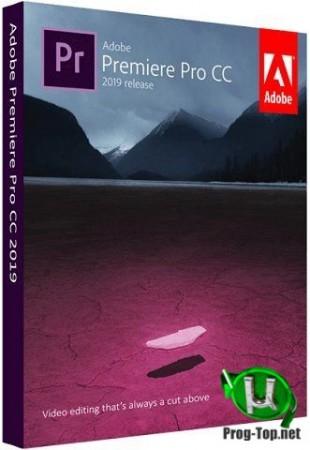 Adobe Premiere нелинейный видеомонтаж Pro 2020 14.2.0.47 RePack by KpoJIuK
