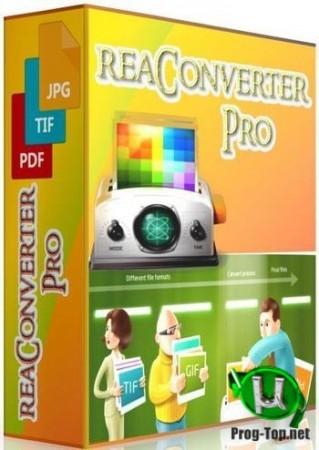 reaConverter пакетный конвертер изображений Pro 7.580 Repack & Portable by elchupacabra