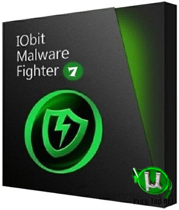IObit Malware Fighter удаление вредоносного ПО PRO (акция comss) 7.7.0.5874