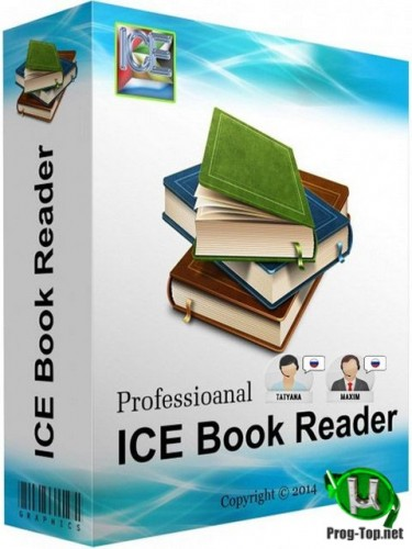 ICE Book Reader читалка электронных книг Professional 9.6.4 + Skin + (Maxim + Tatyana) Portable by Deodatto