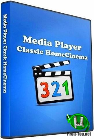 Media Player Classic Home Cinema универсальный проигрыватель 1.9.3 RePack (& portable) by elchupacabra