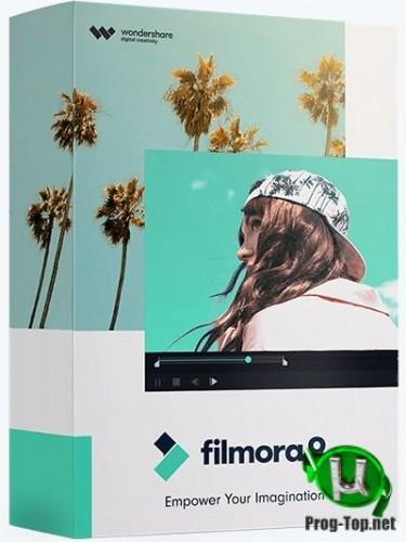Wondershare Filmora редактор видео 9.4.7.4 Repack (& Portable) by elchupacabra