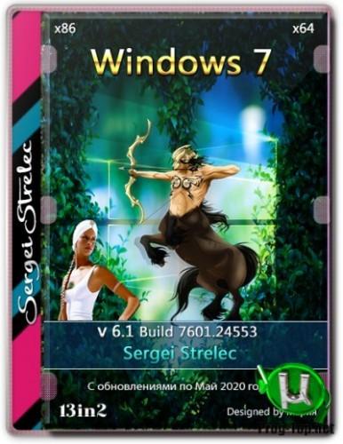 Обновленная сборка Windows 7 SP1 7601.24553 (13in2) Sergei Strelec x86/x64