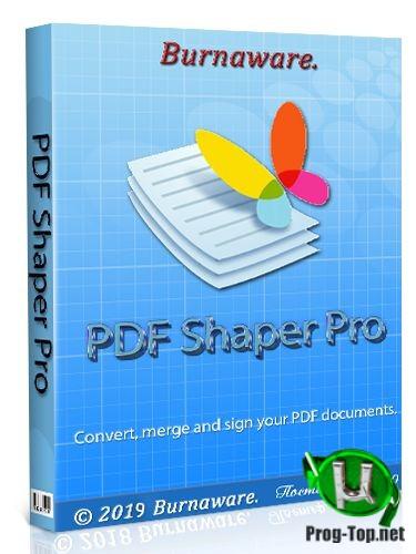 PDF Shaper оптимизация документов Professional 10.1 RePack (& Portable) by elchupacabra
