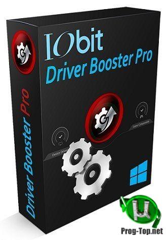 IObit Driver Booster замена драйверов Pro 7.5.0.741 RePack (& Portable) by elchupacabra
