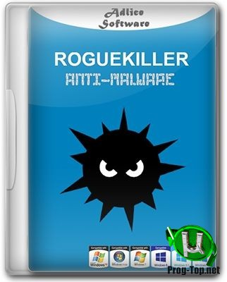 RogueKiller ловец вирусов Anti-Malware 14.5.0.0 + Portable