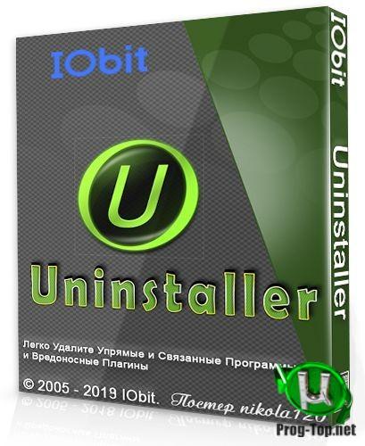 IObit Uninstaller удаление программ без остатка Pro 9.5.0.15 RePack (& Portable) by elchupacabra