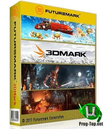 Futuremark 3DMark тест для компьютера 2.11.6911 Developer Edition RePack by KpoJIuK