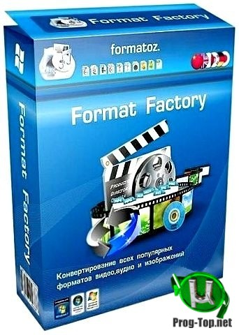 Format Factory конвертер мультимедиа 5.2.1 RePack (& Portable) by elchupacabra