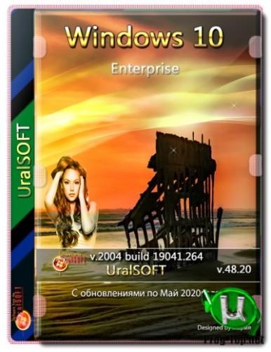 Windows 10 x86x64 Корпоративная (2004) 19041.264 от Uralsoft