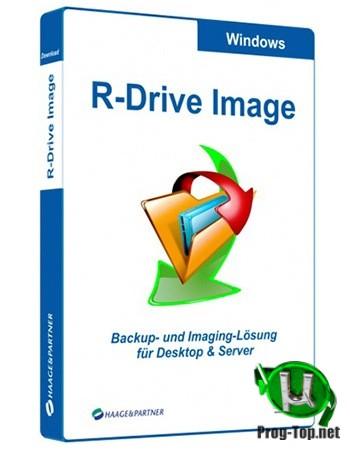 R-Drive Image восстановление системы из образа 6.3 Build 6303 + BootCD