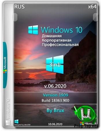 Windows 10 1909 (18363.900) Русская x64 Home + Pro + Enterprise (3in1) by Brux v.06.2020