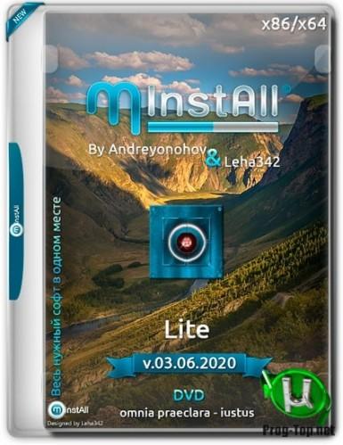 Сборник программ - MInstAll by Andreyonohov & Leha342 Lite v.03.06.2020 [Ru] (Обновляемая)
