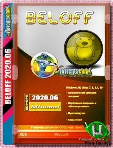 BELOFF 2020.06 мини версия