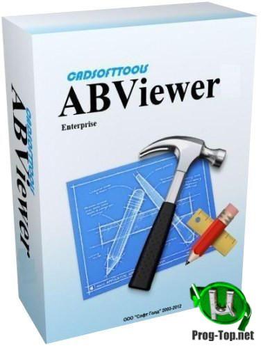 ABViewer редактор чертежей Enterprise 14.1.0.69 RePack (& Portable) by elchupacabra