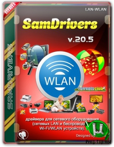 SamDrivers драйвера для сетевых карт 20.5 LAN